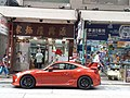 HK STT Shek Tong Tsui Queen's Road West shop noodle August 2020 SS2.jpg