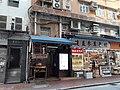 HK SW 上環 Sheung Wan 急庇利街 Cleverly Street May 2021 SS2 20.jpg