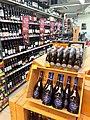 HK SW 上環 Sheung Wan 皇后大道西 Queen's Road West 帝后華庭 Queen's Terrace shop U-Select Supermarket goods bottled wines August 2020 SS2 02.jpg