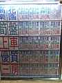 HK SYP 西營盤 Sai Ying Pun property shop window display signs February 2019 SSG.jpg