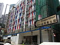 HK Sheung Wan 51 Bridges Street YMCA building July-2012.JPG