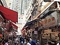 HK WC 灣仔 Wan Chai 石水渠街 Stone Nullah Street shop July 2020 SS2 02.jpg