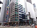 HK WC 灣仔 Wan Chai 駱克道 Lockhart Road November 2018 SSG 01.jpg