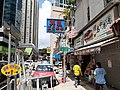 HK WC 灣仔 Wan Chai 駱克道 Lockhart Road September 2020 SS2 27.jpg