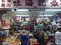HK Yuen Long New Street market zone sidewalk shop n food display for sale October 2016 Lnv 04.jpg