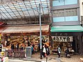 HK tram view 西營盤 Sai Ying Pun 德輔道西 Des Voeux Road West January 2019 SSG 25.jpg