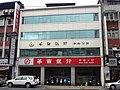 HNCB Zhonglun Branch 20181208.jpg
