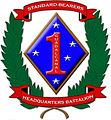 HQBN 1st Marine Division.jpg