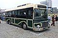 Hakonetozanbus-1436.jpg