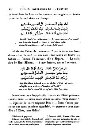 Berber Arabic alphabet - Berber language poetry in Arabic script with its translation in French