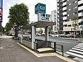 Hatchobori-station-ExitA1.jpg