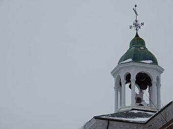 Hathorn Hall Bell tower