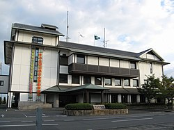 Hayashima town office