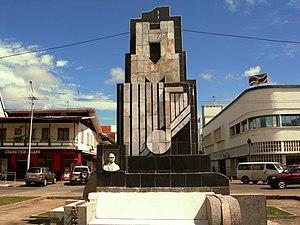 Helstone monument in Paramaribo, Suriname