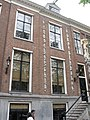 Herengracht - Amsterdam (18).JPG