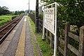 Higashi-Kiyokawa Station 20110827 (3).jpg