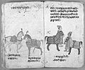 Hindi Manuscript 191, fols 71 verso 72 recto Wellcome L0024264.jpg