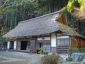Hinode, Tokyo - Hinde Seiundo, former Prime Minister Nakasone's retreat
