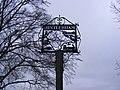 Hintlesham Village Sign - geograph.org.uk - 1175571.jpg