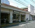 Hirama-Sta.JPG