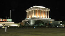 Ho Chi Minh Mausoleum at night.jpg