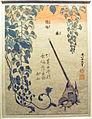 Hokusai, serie dei piccoli fiori, motacilla e glicine, 1833-34.JPG