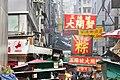 Hong Kong - panoramio (81).jpg