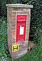 Horkstow Postbox - geograph.org.uk - 260059.jpg