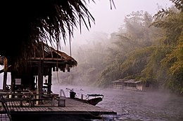 Hot and fog in the Thai countryside.jpg