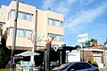Hotel Argentina Calle 11 esquina Calle 24 Atlántida - panoramio.jpg