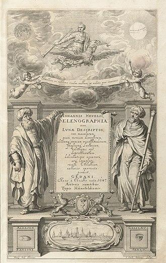 Ibn al-Haytham - Image: Houghton Typ 620.47.452 Selenographia, title