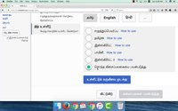File:How to write in Tamil in Wikipedia.webm