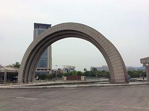 Huaqiao University - Huaqiao University Xiamen Campus