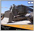 IDF armored Caterpillar D9 bulldozer - Israel - Flickr - Zachi Evenor.jpg