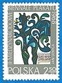 II Miedzynarodowe Biennale Plakatu (1968) Polish stamp; poster by Jan Lenica.jpg