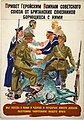 INF3-327 Unity of Strength British and Russian servicemen over body of swastikaed dragon.jpg