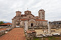Iglesia de San Pantaleón, Ohrid, Macedonia, 2014-04-17, DD 30.JPG