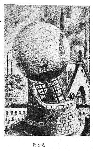 Illustrations in science fiction 05.jpg