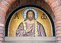 Immanuelskirken Copenhagen mosaic5.jpg