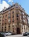 Immeuble rue Le Goff, rue Malebranche, Paris 5e.jpg
