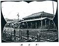 Inami Station in 1922.jpg