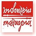 Indonesia malaysia.jpg