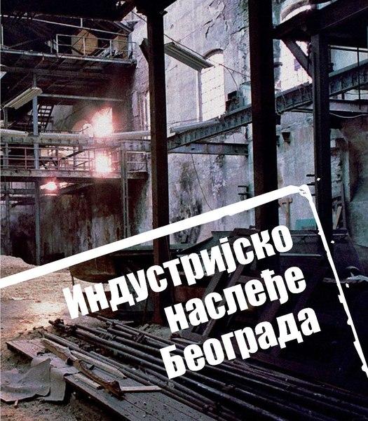 File:Industrijsko nasleđe Beograda, Rifat Kulenović (2009).pdf