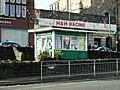 Information kiosk - geograph.org.uk - 607419.jpg