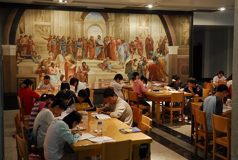 Inside library on Liulin campus.jpg