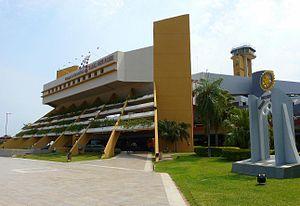 Silvio Pettirossi International Airport - Front view of ASU Terminal