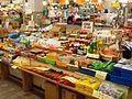 Ishigaki Public Market, Ishigaki, Japan.JPG