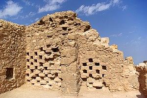 Israel, Masada, Columbarium