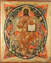 Christ Pantocrator. Icône de l'église de la transfiguration, 18° siècle.