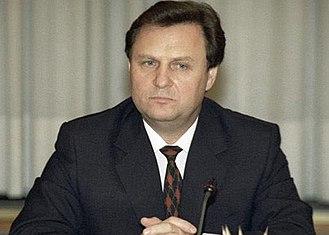 Chairman of the State Duma - Image: Ivan Rybkin